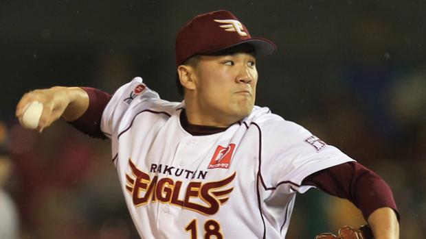 Masahiro Tanaka Rumors